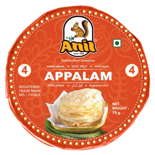 Anil Foods-APPALAM-4NO-75GM