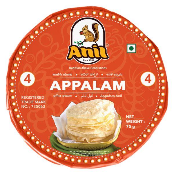 Anil Foods-APPALAM-4NO-75GM