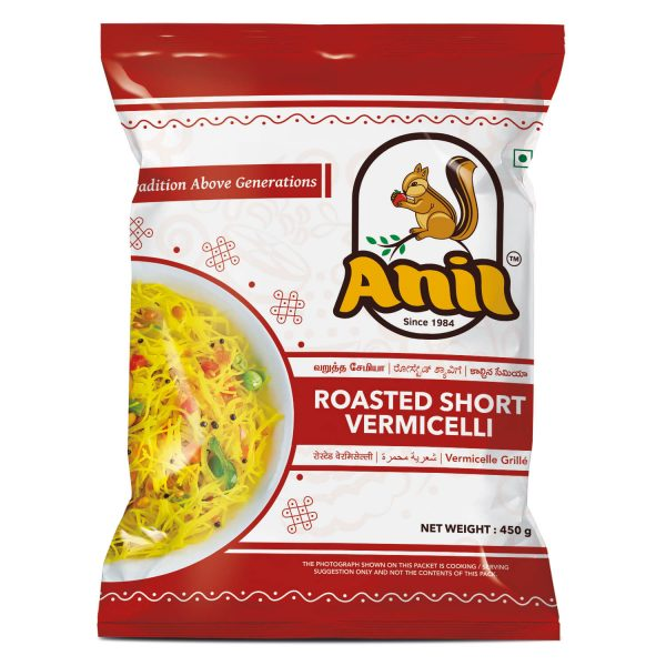 Anil foods-ANIL VERMICELLI-450GM